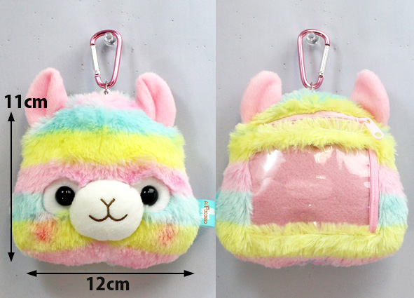 Alpacasso Pouch Alpaca Pouch Rainbow - Click Image to Close