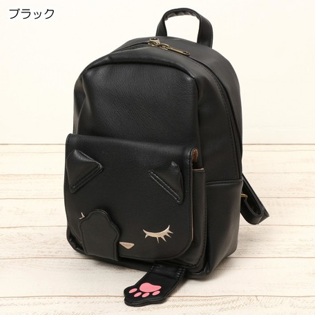 Pooh Chan Character Backpack