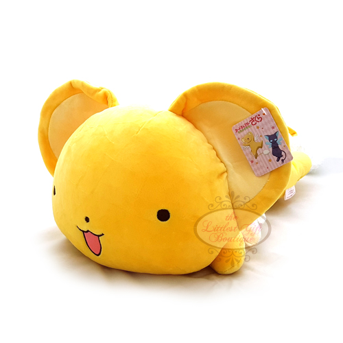 Cardcaptor Sakura Plush Kero Lying Down