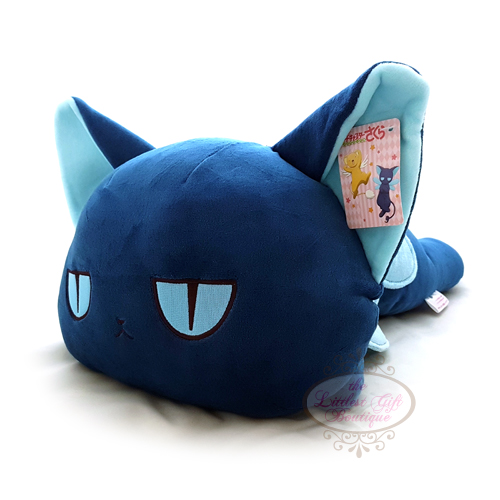 Cardcaptor Sakura Plush Spinel Suppi Lying Down
