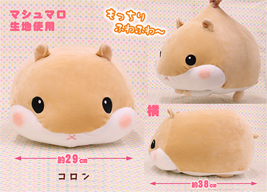 Koro Hamster Mochi Brown