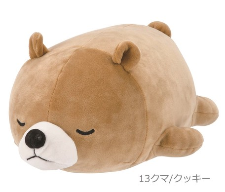 Marshmallow Animal Brown Bear - S