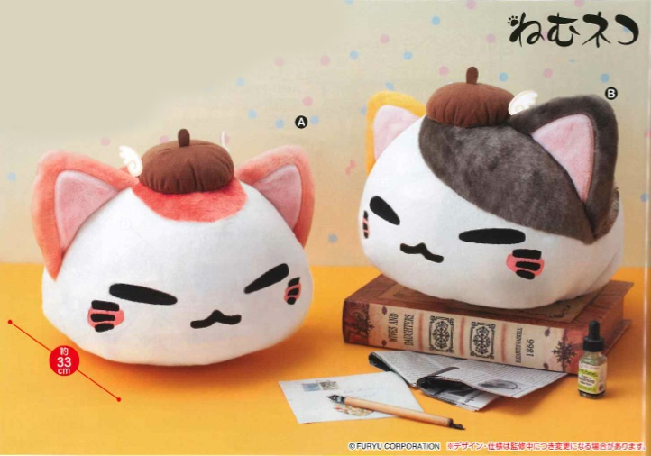Nemuneko Plush Beret - Click Image to Close