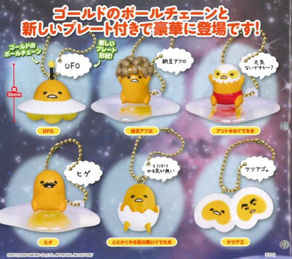Gudetama Keychain Pose Two Faces