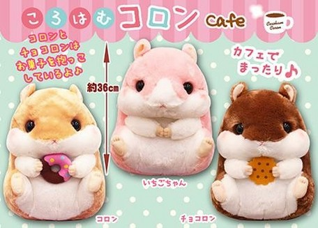 Koro Koron Hamster Cafe L Dark Brown 36cm