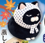 Hige Manju Cat Hotwater M Black 13cm