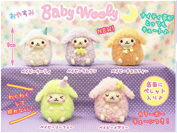 Wooly the Sheep Good Night Keychain Brown 10cm