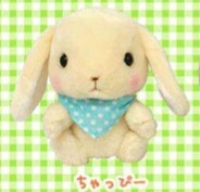 Pote Usa Loppy Rabbit Bonnet M Beige 14cm