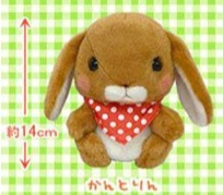 Pote Usa Loppy Rabbit Bonnet M Brown 14cm