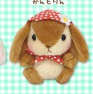 Pote Usa Loppy Rabbit Bonnet Keychain Brown/Beige 10cm
