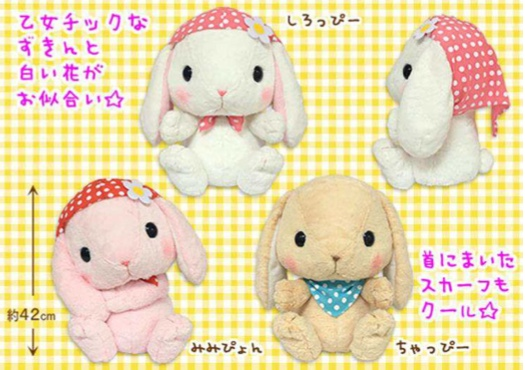 Pote Usa Loppy Rabbit Bonnet L White 35cm