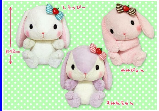 Pote Usa Loppy Rabbit Strawberry L Purple 42cm