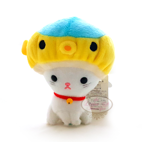 Cats in Costume Keychain 9cm Pufferfish