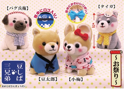 Shiba Japanese Outfit ST