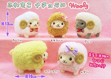Wooly the Sheep Natural M 13cm