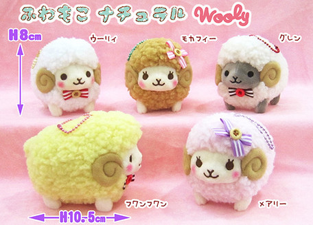 Wooly the Sheep Natural Keychain 10cm