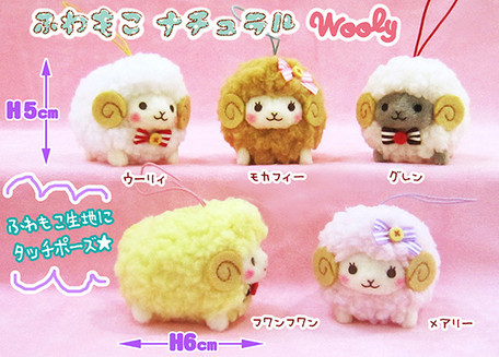 Wooly the Sheep Natural S 6cm