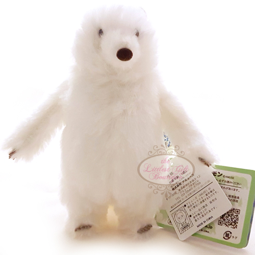 Salmon the Bear Keychain Polar