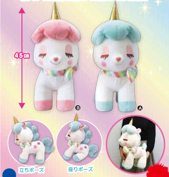 Unicorn Kawaii Ribbon L Blue