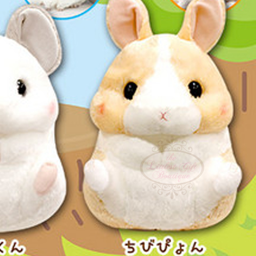 Koro Koron Hamster Friends BIG Rabbit