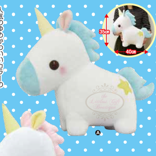 Puchimaru BIG Unicorn Blue