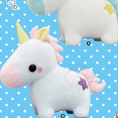 Puchimaru BIG Unicorn Pink