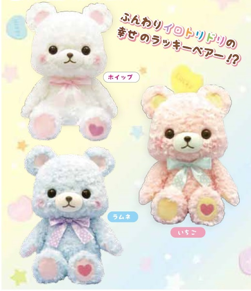 Fortune Bear L White