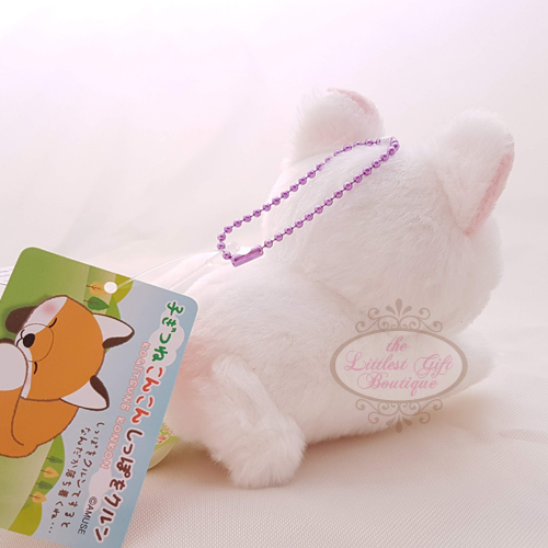 Fox Lying Down Keychain White