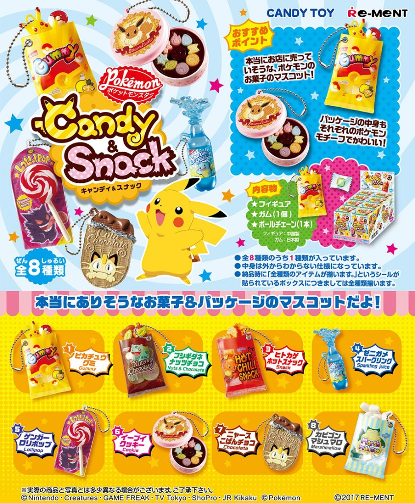Pokemon Re-Ment Candy Snack (Blind Pink)