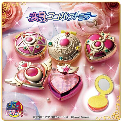 Sailor Moon Gachapon
