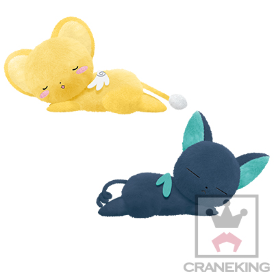 Cardcaptor Sakura Plush Sleeping