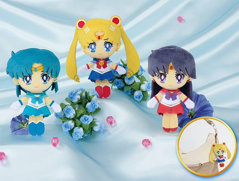 Sailor Moon Plush 1