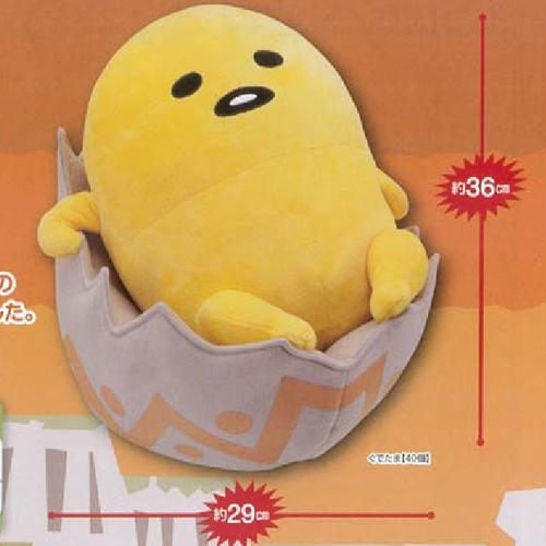 Gudetama Plush L Monster Hunter