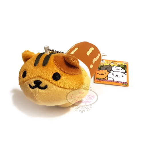 Neko Atsume Plush Keychain 12 Princess