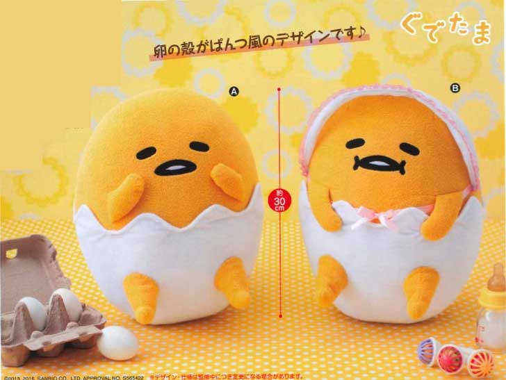 Gudetama Plush L Baby with Bonnet