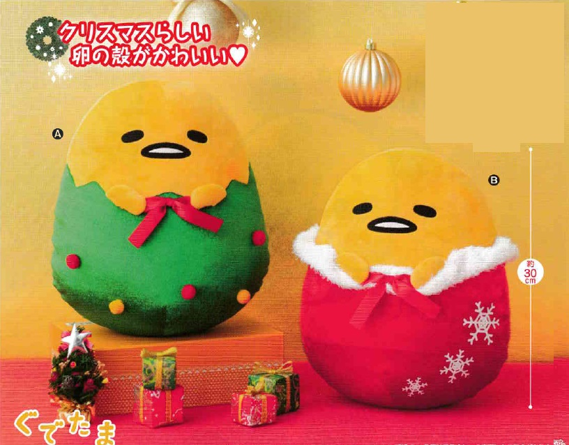 Gudetama Plush L Christmas