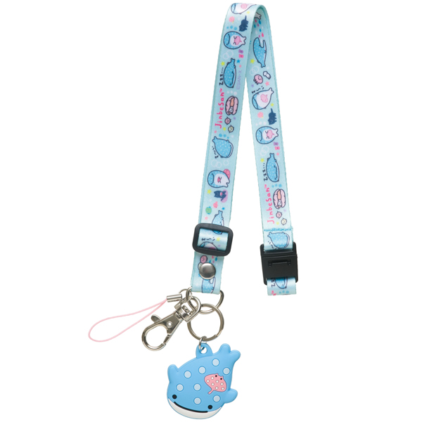 """Jinbei-San"" Mr. Whale Shark Lanyard"