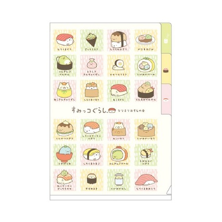 Summiko Gurashi Sushi File Folder