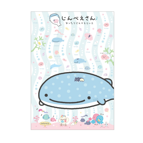 """Jinbei-San"" Jinbesan Mr. Whale Shark Filefolder"