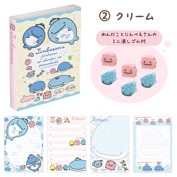 """Jinbei-San"" Jinbesan Notepad with Erasers"