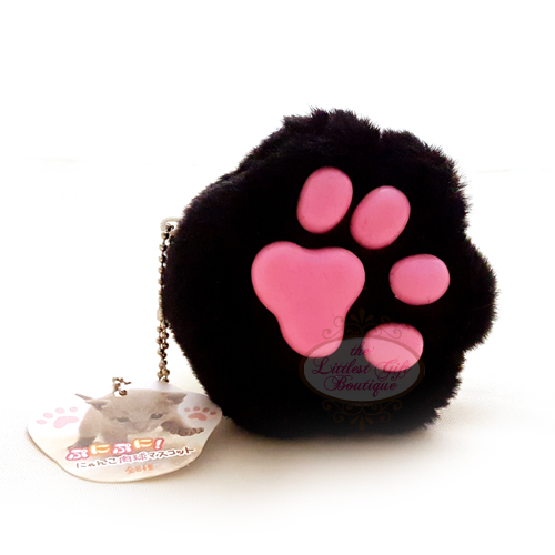 Cat Paw Keychain Plush Black
