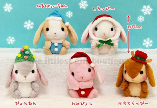 Pote Usa Loppy Rabbit Christmas M