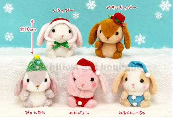 Pote Usa Loppy Rabbit Christmas Keychain - Click Image to Close