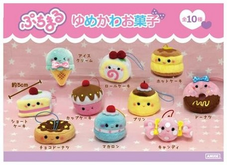 Puchimaru Sweets - Click Image to Close