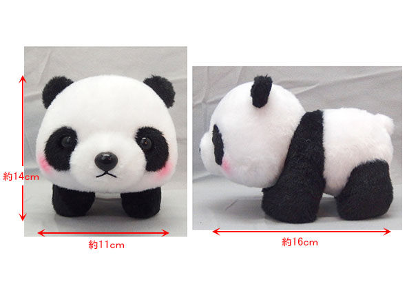 Panda Baby M - Click Image to Close