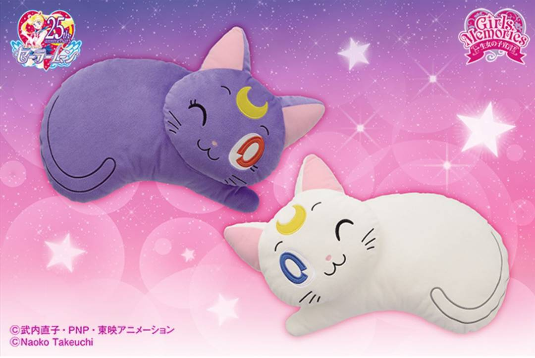 Sailor Moon Pillow Luna or Artemis