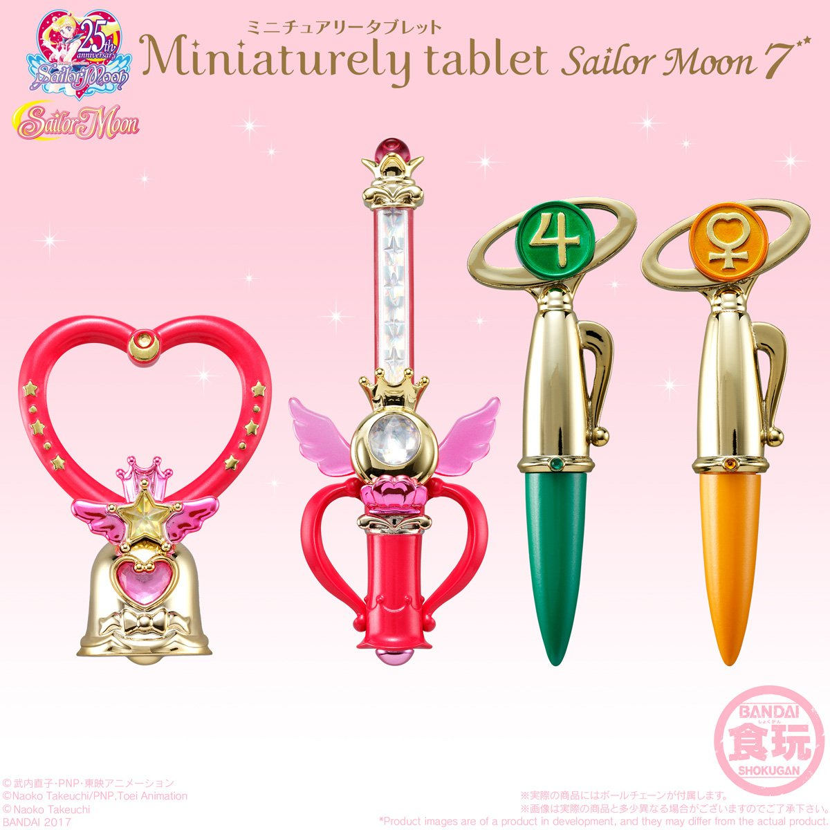 Sailor Moon Miniaturely Tablet Series 7
