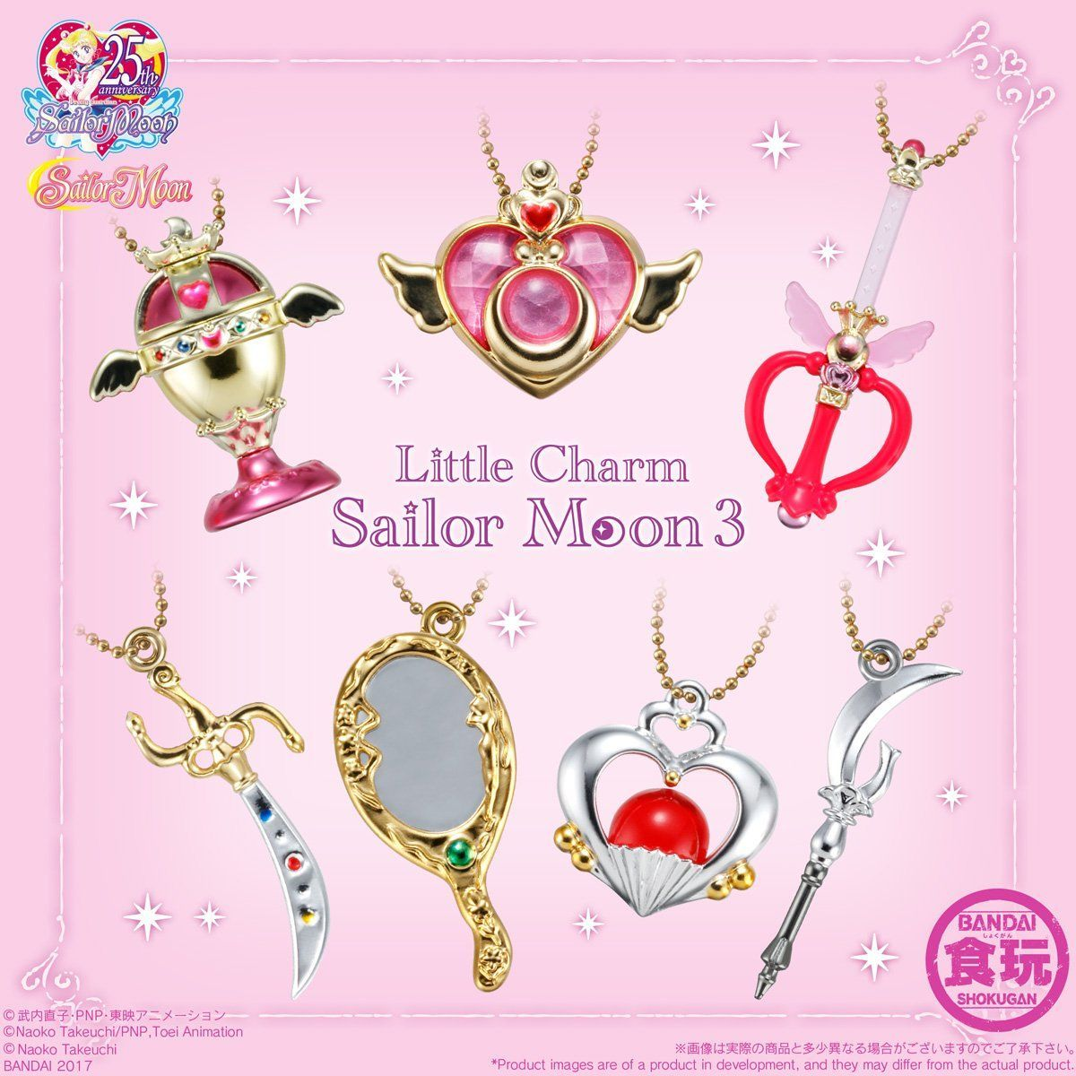 Sailor Moon Little Charm 3
