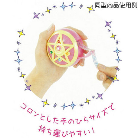 Sailor Moon Masking Tape Cutter Cosmic Heart - Click Image to Close