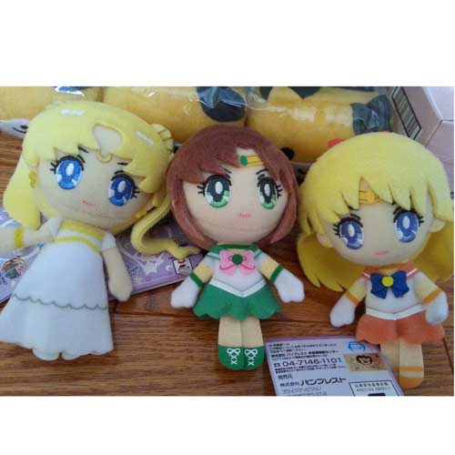 Sailor Moon Plush 2